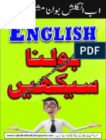 English S C (Iqbalkalmati.blogspot.com)