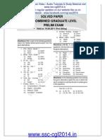 2011 - CGL Tier 1 Paper 1