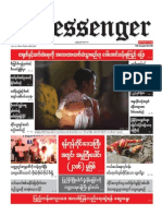 The Messenger Daily Newspaper 19,November,2015.pdf