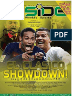 Inside Weekly Sports Vol 3 No 82.pdf
