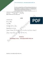 ΘΕΜΑ 16128 Β2 Τράπεζα Θεμάτων - Β Λυκείου - Κεφάλαιο 2 Ορμή - Διατήρηση Ορμής