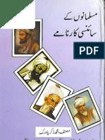 Scientific Achievements of Muslims