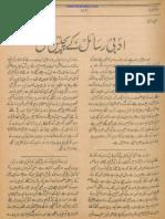 Ibn Insha - Urdu Rasail Kay 25 Sal
