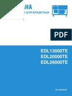 Edl 26000 Te