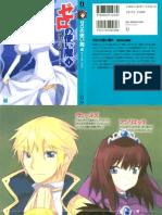 Zero No Tsukaima Pdf