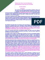 Sree Guru Charitra - Complete History on Lord Dattatreya