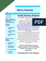 Greek Rosary