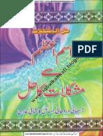 Ism E a (Iqbalkalmati.blogspot.com)
