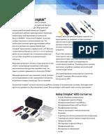 Коннекторы Crimplok™.pdf