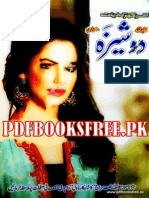 Dosheeza November 2015 Pdfbooksfree.pk