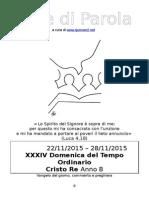 sdp_2015_34ordin-b.doc