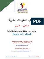 deutsch_arabisch_medizinisches_woerterbuch.pdf