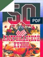 50 Receptov Amerika