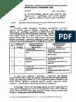 Scan_20150724_162606 (1).pdf