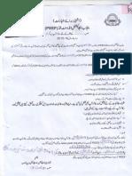 Balouchistan.pdf