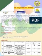 Surya 2 Details