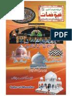 Monthly Fayoozat Safar Ul Muzafar 1437 H, November 2015