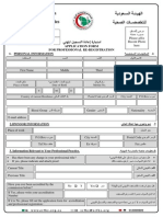 Re Registration Form