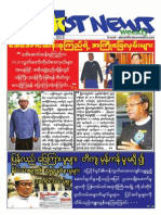 Hot News Weekly Vol 6 No 269.pdf