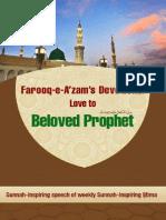 Farooq e Azam Ka Ishq e Rasool ENG