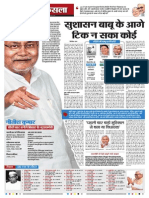 Bihar Verdict