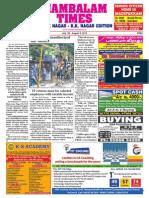 Mambalam Times