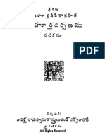 mchintami pdf