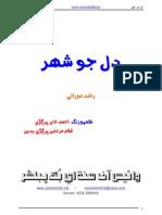 Dil Jo Shahar_Rashid.pdf