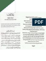 Doa Rijaulul Ghaib