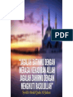 Kalam Hikmah