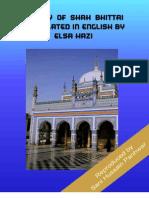 Shah Latif Poetry translated in English by Elsa Kazi