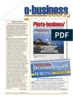 Photobusiness Weekly 306