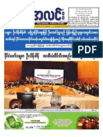 Myanma Alinn Daily_ 23 November 2015 Newpapers.pdf