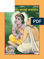 Sikha_geetapress.pdf
