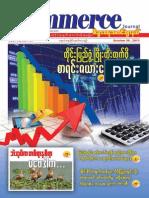 Commerce MM2015