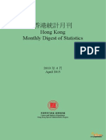 HK Monthly Digest of Statistics Apr 2013