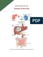 Accesory Gland of Git Pathology