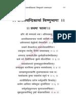 02 Kalasachandrikayam Vishnubhagam