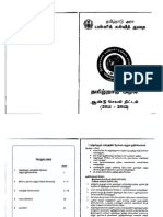environmentclub-handbook2011-12