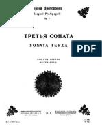 Sergey Protopopov (1893-1954) Sonata 3 in Memory of Leonardo Da Vinci