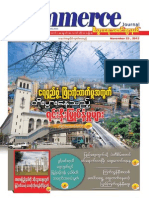 Commerce Journal Vol 15 No 45.pdf
