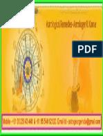Astrological Remedies (1)