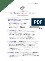 20090705techJP