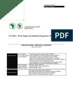 Uganda Water Supply and Santation Programme