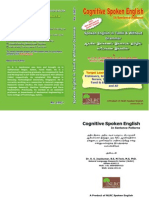 Spoken English in Tamil and Without Grammar - NLRC's New Spoken English Book Low price edition
