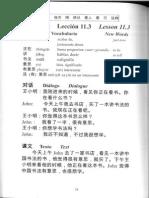 Manual chino 2 (4/8)