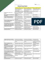 disease essay rubric - retake