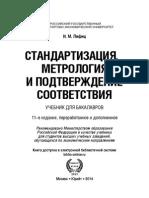 1008860806.pdf