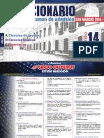 unms2014-I-14solucionario.pdf