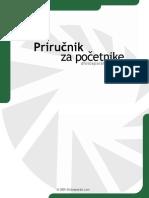 Digitalni Fotoaparati -  Prirucnik Za Pocetnike